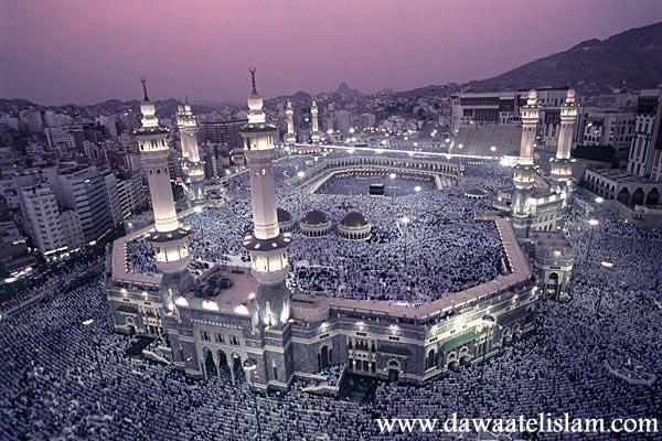 Al Masjid Al Haram, Makkah Saudi Arabia1