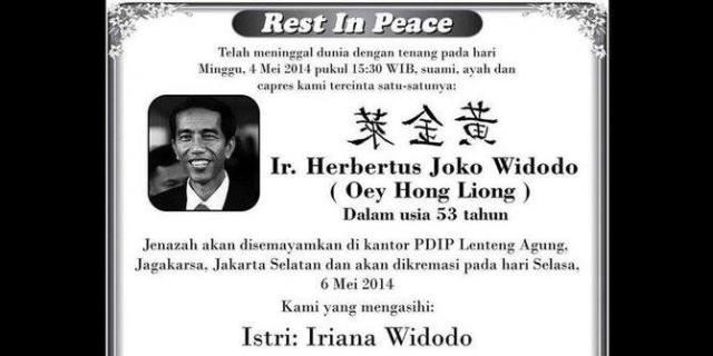 BC Jokowi